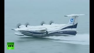 Kudos to 'Kunlong': World's largest amphibious aircraft AG600 completes first water takeoff in China - RUSSIATODAY
