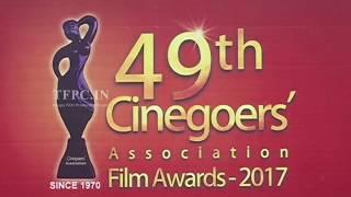 Cinegoers' 49th Film Awards Press Meet Video   TFPC - TFPC