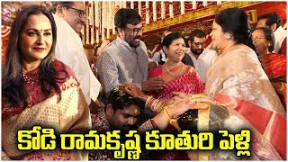 Tollywood Celebrities @ Kodi Ramakrishna Daughter's Marriage | Chiranjeevi | Balakrishna | Jayaprada - RAJSHRITELUGU