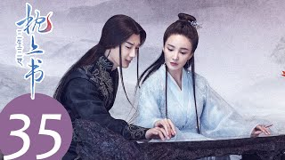 ENG SUB [Eternal Love of Dream] EP35——Starring: Dilraba Dilmurat, Gao Wei Guang