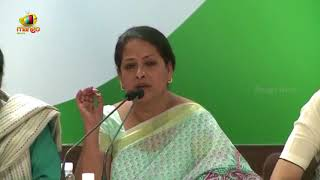 Congress Women Leaders Blaming BJP Party Over Implementations of Women Reservations | Mango News - MANGONEWS