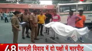 News 100: Son kills father in UP's Hamirpur due to property issue - ZEENEWS