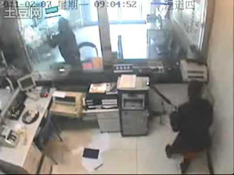 Ограбление банка по Китайски