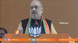 Amit Shah Speech at BJP National Convention in Delhi | iNews - INEWS