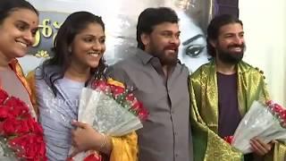 Mega Star Chiranjeevi Press Meet About Mahanati Movie | TFPC - TFPC