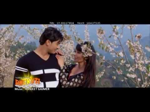Dada khola pahara - Nepali Movie Song - Dhukuti