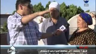 بالفيديو.. قرية كاملة في المنيا تعيش على «سخانات الطاقة الشمسية»