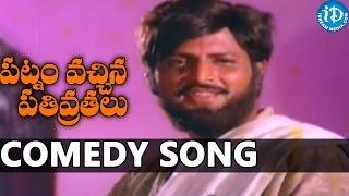 Cheliya Ledu Song | Patnam Vachina Pativrathalu Songs | Chiranjeevi, Radhika | C Satyam - IDREAMMOVIES