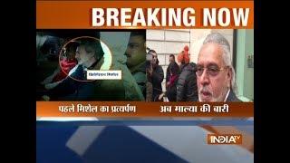 Vijay Mallya should be extradited from Britain to India, rules London court - INDIATV