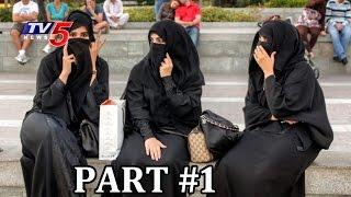 What is Triple Talaq ? and Why Muslim Women Oppose It | Pravasa Bharat #1| TV5 News - TV5NEWSCHANNEL
