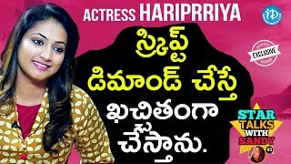 Jai Simha Actress Hariprriya Exclusive Interview || Star Talks With Sandy #3 - IDREAMMOVIES