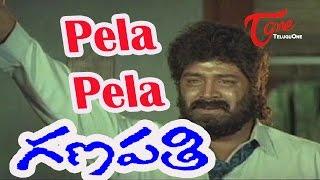Peal Peal Song from Ganapathi Movie | Srihari,Ashwini - TELUGUONE
