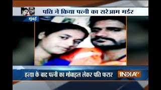 Man kills wife over suspicion of extra-marital affair in Mumbai - INDIATV