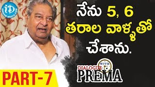 Kaikala Satyanarayana Exclusive Interview Part #7 || Dialogue With Prema || Celebration Of Life - IDREAMMOVIES