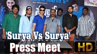 Surya Vs Surya Press Meet l Nikhil - IGTELUGU