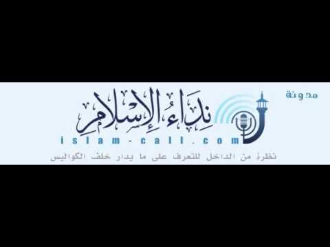 القرآن الكريم بصوت الشيخ خالد غريب السعيدي - سورة ق