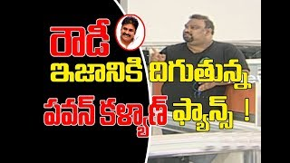 Pawan Kalyan Fans Death Warning To Kathi Mahesh in Live Debate | Pawan Vs Kathi | iNews - INEWS