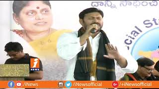 YSRCP Leader Avinash Reddy Speech At Vanchana Pai Garjana Meeting | iNews - INEWS