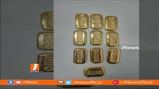 CIF Police Seized One Kg Gold Biscuits at Shamshabad Airport | Hyderabad | iNews - INEWS