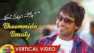 Bhoommida Beauty Vertical Video Song | Ee Varsham Sakshiga Movie Songs | Varun Sandesh | Haripriya - MANGOMUSIC