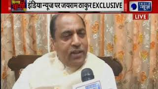 Himachal Pradesh CM Jai Ram Thakur Exclusive Interview,Confident Of Winning Lok Sabha Elections 2019 - ITVNEWSINDIA