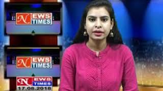 NEWS TIMES   JAMSHEDPUR DAILY HINDI LOCAL NEWS, DATED 17 8 2016,PART 2 - JAMSHEDPURNEWSTIMES