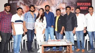 RX100 Movie Success Meet | Karthikeya | Payal Rajput | TFPC - TFPC
