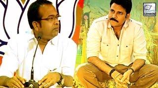 Pawan Kalyan Slammed By BJP - LEHRENTELUGU