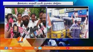 Bharat Bandh | Congress Leader Tulasi Reddy Protest Against Against Fuel Hike In Kadapa | iNews - INEWS