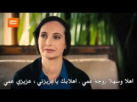 المسلسل التركي (ثمن) الحلقه 1 مترجم للعربيه