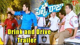 Selfie Raja Drink and Drive Trailer | Allari Naresh | Sakshi Chaudhary - TELUGUONE