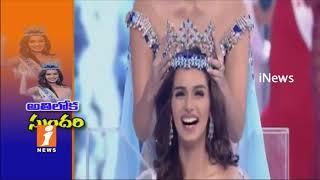 India's Manushi Chhillar Wins Miss World 2017 | iNews - INEWS
