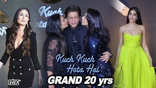 Watch the GRAND 20 yrs of 'Kuch Kuch Hota Hai' - IANSLIVE
