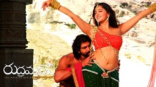 Rudhramadevi Romantic Song in Controversy