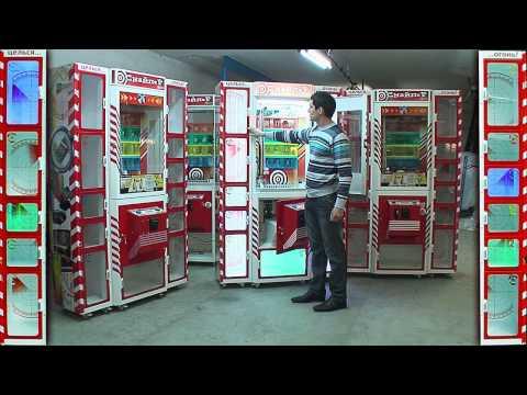 Работа Казино Игровые Автоматы