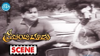 Preminchi Choodu Movie Scenes - ANR Teasing Kanchana And Rajasree || Relangi - IDREAMMOVIES