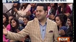 Kurukshetra: Debate on Congress vs BJP ahead of Assembly Election results tomorrow - INDIATV