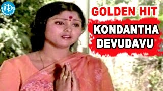 Nindu Noorellu Golden Hit Song || Kondantha Devudavu Song || Jayasudha - IDREAMMOVIES