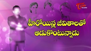 Controversial Director attack on Actresses Filmy Life ! - TELUGUONE