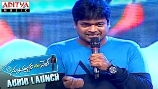 Harish Shankar Says Directors Waiting For Chiru 150th Movie At Subramanyam for Sale Audio Launch - ADITYAMUSIC