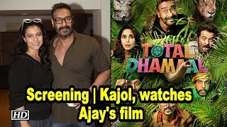 Total Dhamaal screening | Kajol, Sunny Deol, watches Ajay Devgn film - IANSLIVE