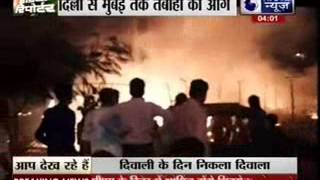 220 fire-related incidents in Delhi on Diwali - ITVNEWSINDIA