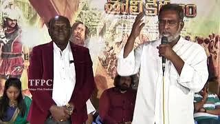 Tholi Kiranam Movie Release Date Press Meet | TFPC - TFPC