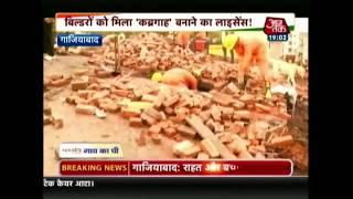 NCR में बिल्डरों के आगे खामोश 'सरकारी हथौड़ा' | देश तक - AAJTAKTV