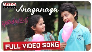 Anaganaga Full Video Song || Iddari Lokam Okate Songs || Raj Tharun, Shalini || Mickey J Meyer - ADITYAMUSIC