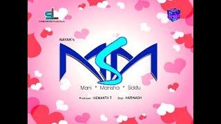 Latest Telugu short Film 2019 M M S - YOUTUBE