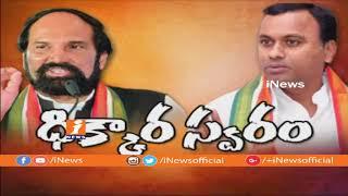 Debate | Konda Surekha Comments On TRS Party |సొంత  పార్టీలపై తిరుగుబాటు చేస్తున్న నేతలు|P-2| iNews - INEWS