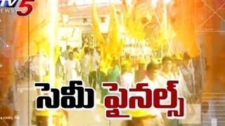 Zaheerabad District Game Plans for Municipal Elections - TV5NEWSCHANNEL