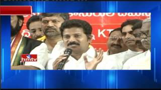 TTDP Leader Revanth Reddy Hot Comments on KTR over Nerella Issue | HMTV - HMTVLIVE