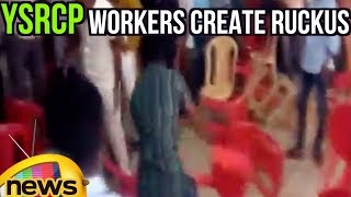 YSR Congress Workers Create Ruckus During Party Meeting | Activists Broke Chairs | Mango News - MANGONEWS